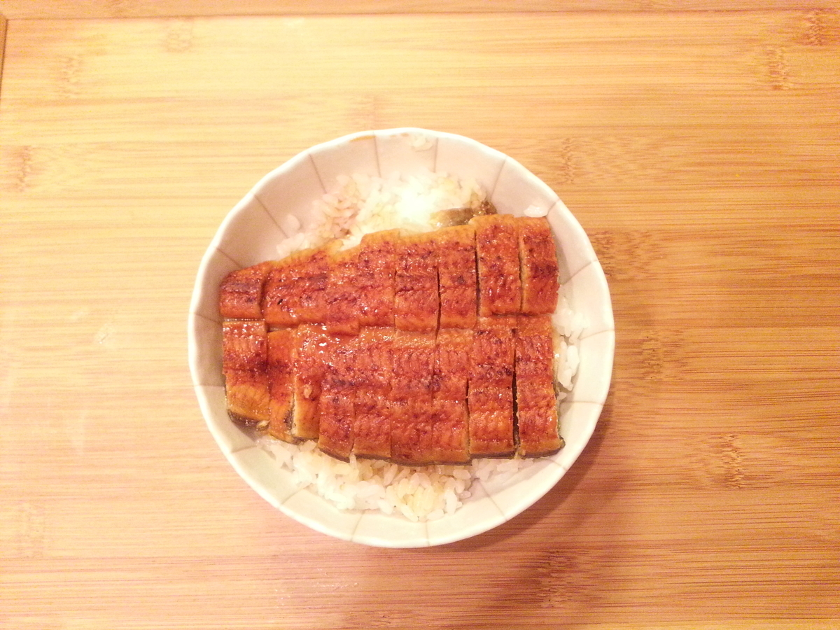 スーパー「うなぎ蒲焼き」 ひつまぶし 作り方