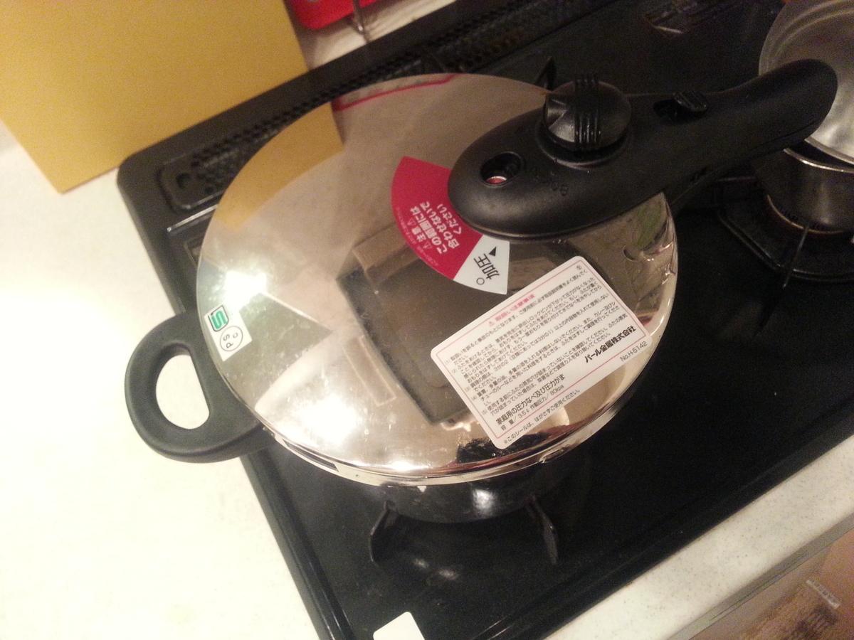 圧力鍋「イワシ醤油煮」作り方