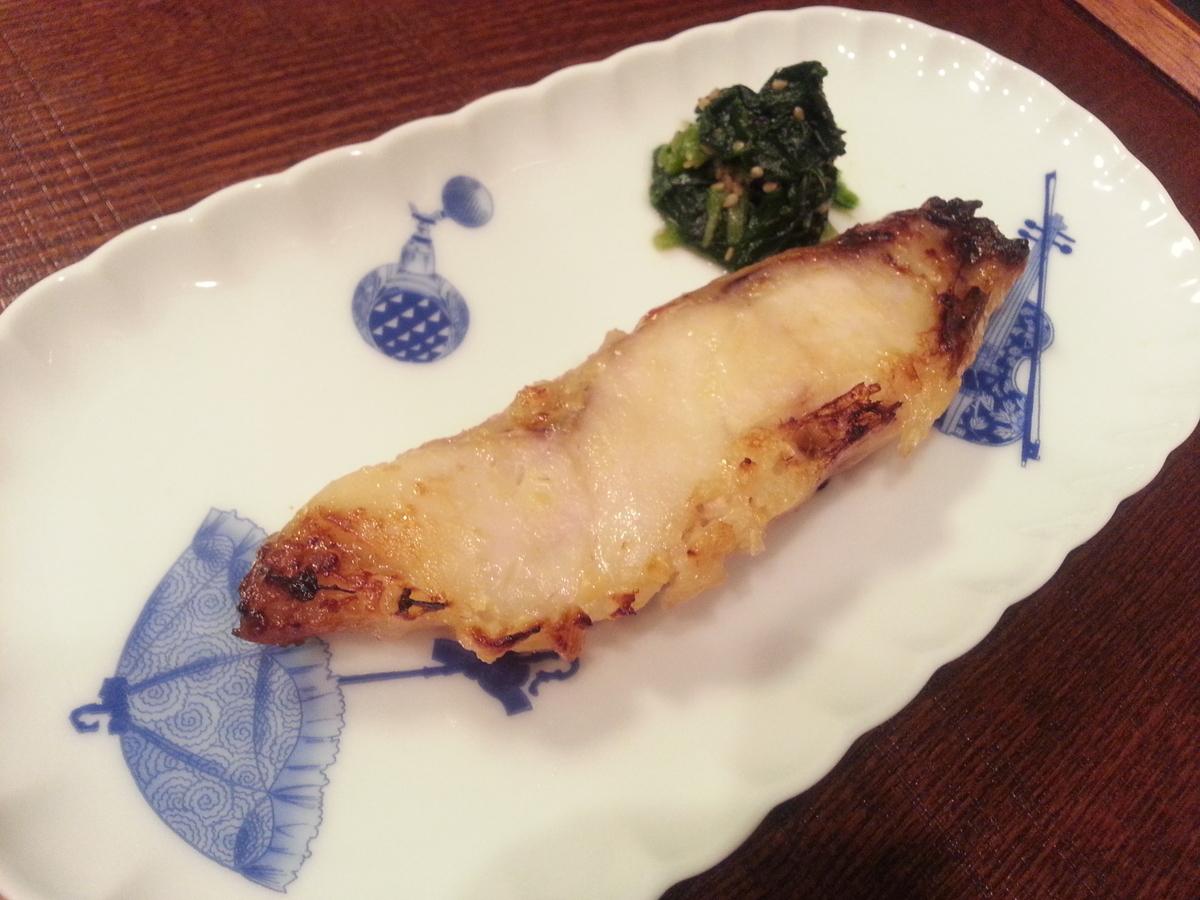 メヌケの味噌漬け焼きの作り方