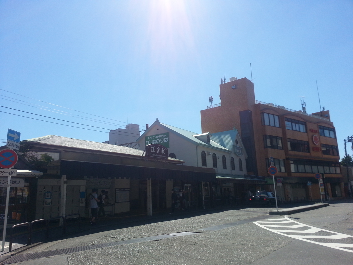 鎌倉市「海と山の満喫コース」しっかり山歩き