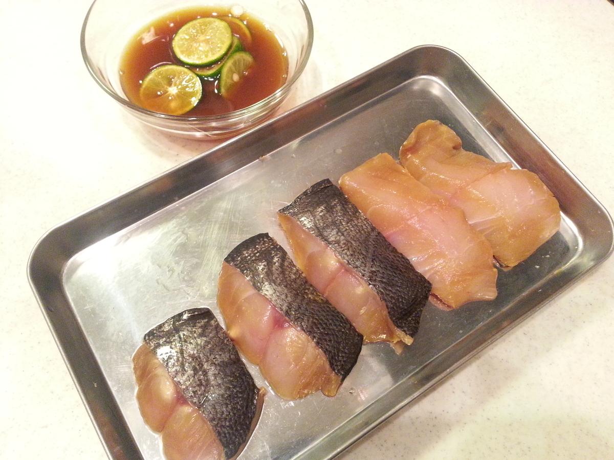 メダイの柚庵焼き 作り方