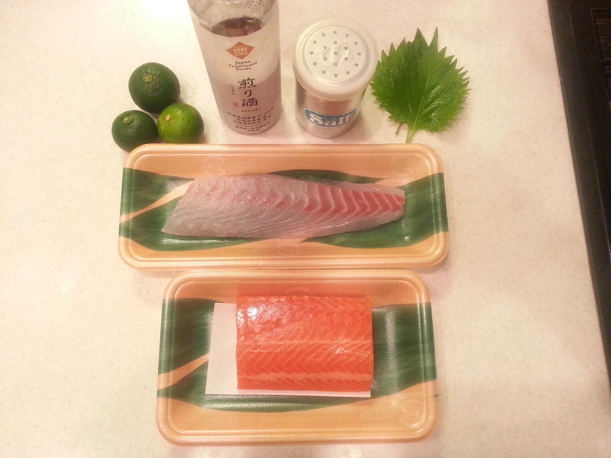 すだちで白身魚のカルパッチョ 材料