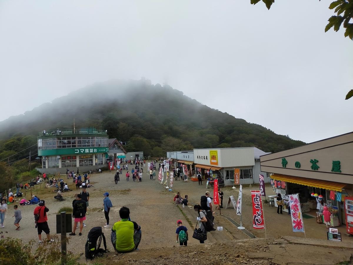 筑波山山頂広場