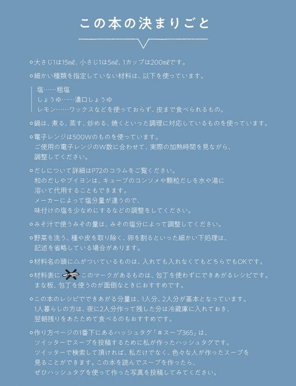 f:id:Dahliasbook:20210504141923j:plain