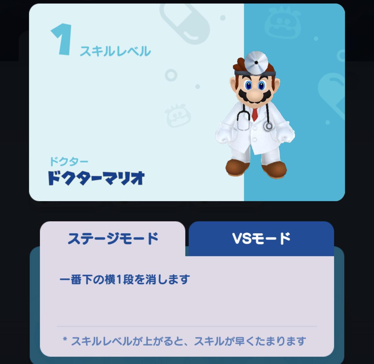 f:id:DaichiRAS495:20210309140410p:plain