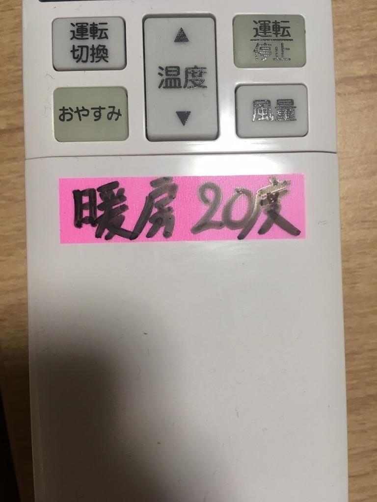 f:id:Daichikun:20181011110929j:plain