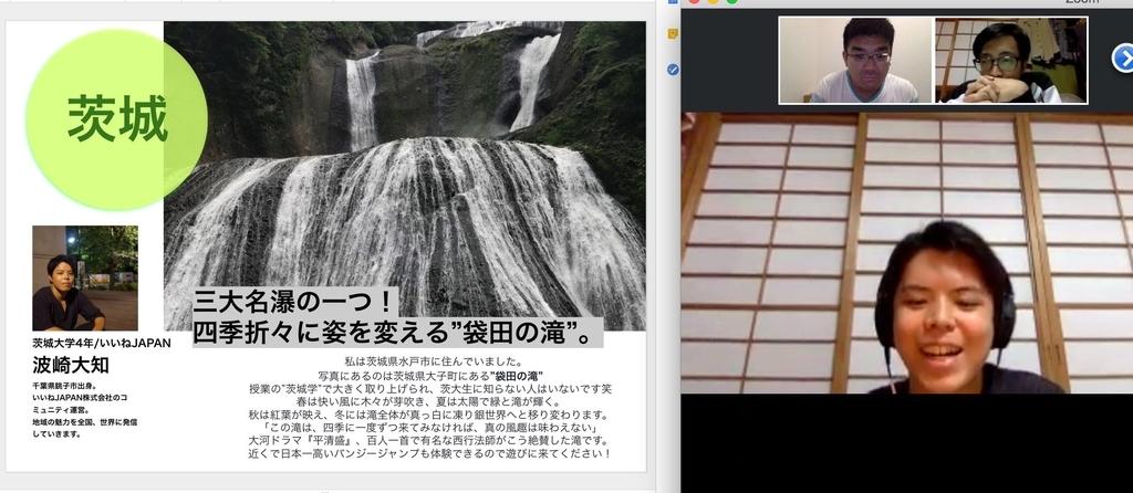 f:id:Daichikun:20181017100650j:plain