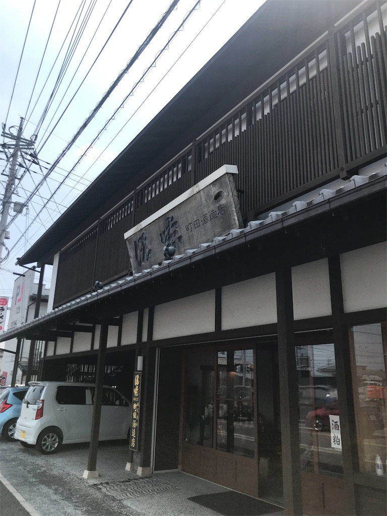 f:id:Daijiro_Suzuki:20190731194215j:image