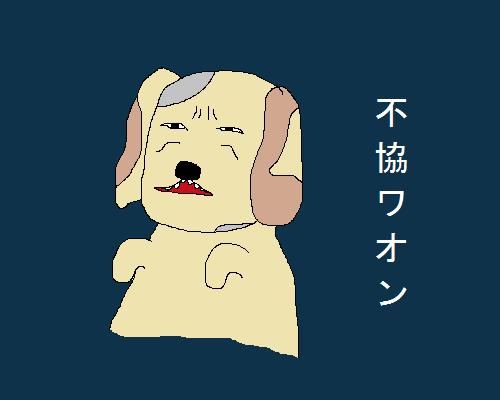 f:id:DaikiYamagishi:20161007135221p:plain