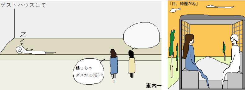 f:id:DaikiYamagishi:20170110180124p:plain