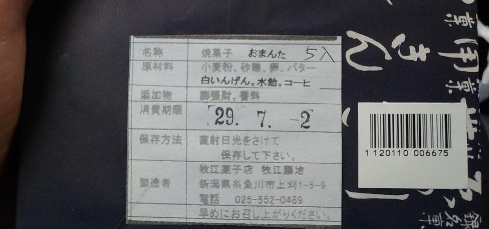 f:id:DaikiYamagishi:20170617211740j:plain