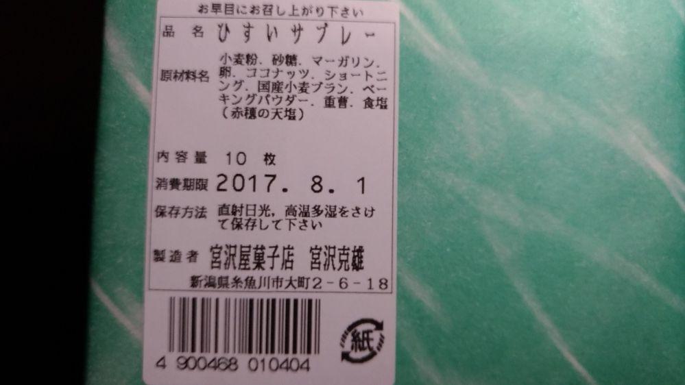 f:id:DaikiYamagishi:20170617223428j:plain