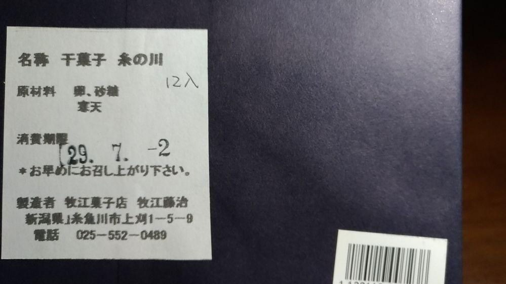 f:id:DaikiYamagishi:20170617223431j:plain