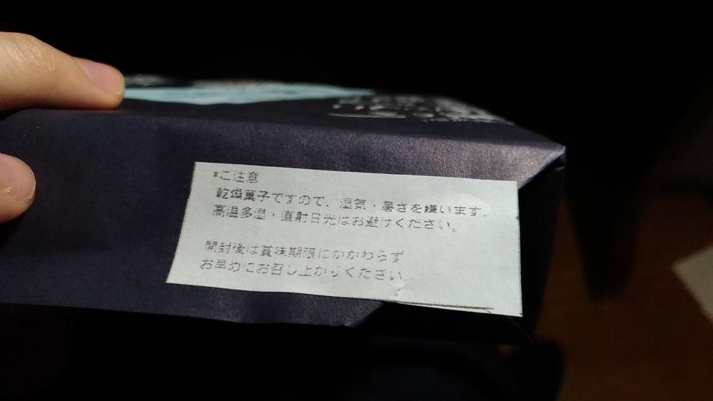 f:id:DaikiYamagishi:20170617223432j:plain