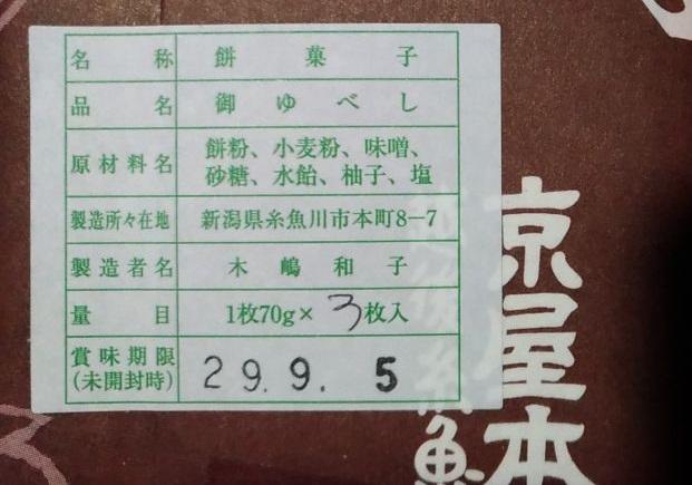 f:id:DaikiYamagishi:20170815095122j:plain
