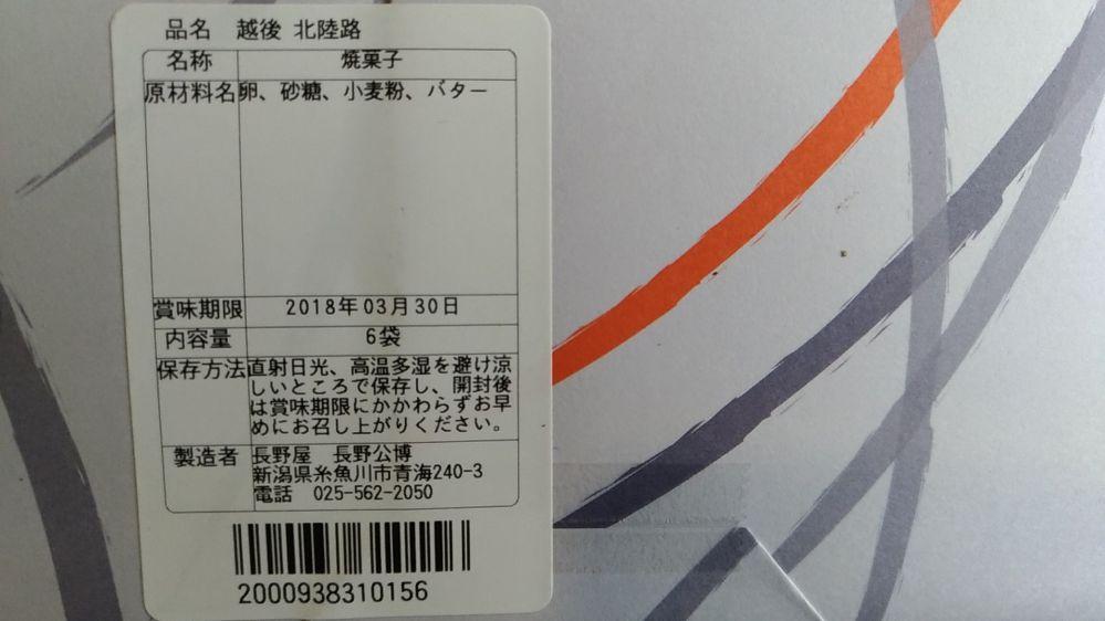 f:id:DaikiYamagishi:20180502142723j:plain
