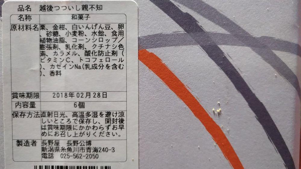f:id:DaikiYamagishi:20180502142728j:plain