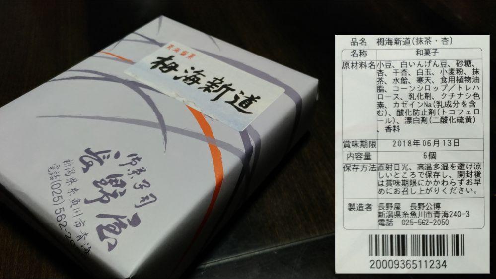 f:id:DaikiYamagishi:20180502142730j:plain