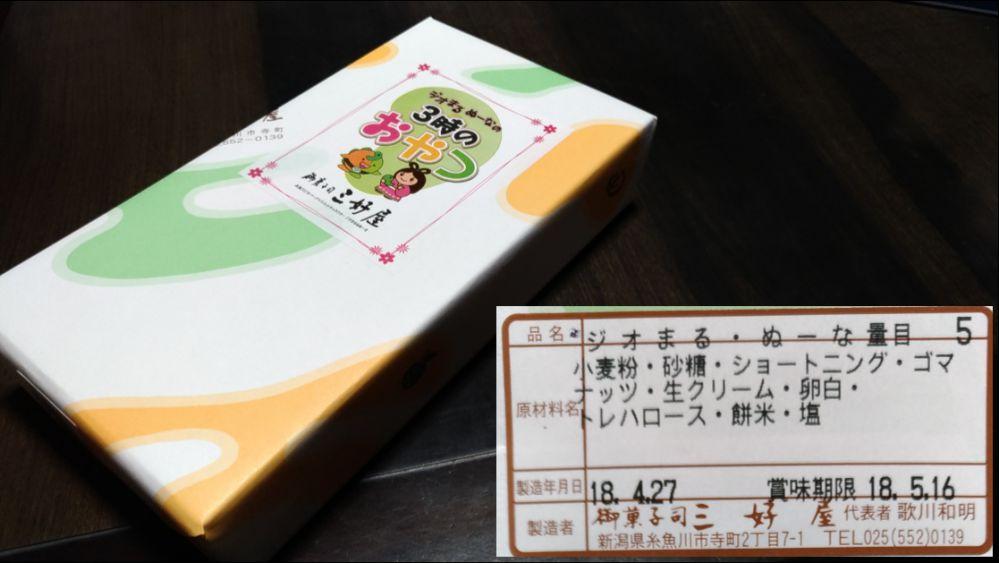 f:id:DaikiYamagishi:20180502142733j:plain