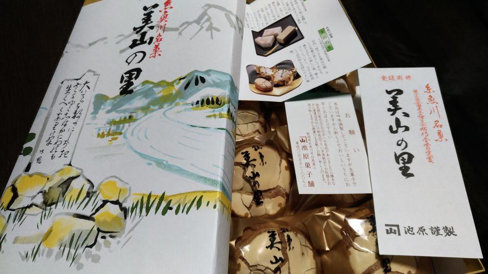 f:id:DaikiYamagishi:20180502200236j:plain