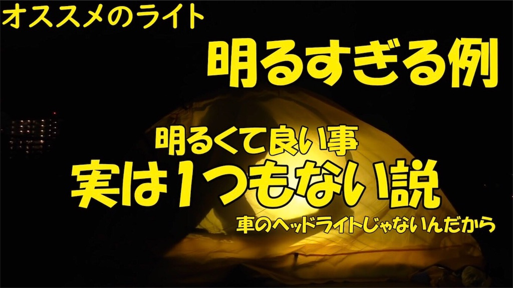 f:id:Daiki_0511:20181209231612j:image