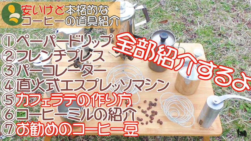 f:id:Daiki_0511:20181210231710p:image