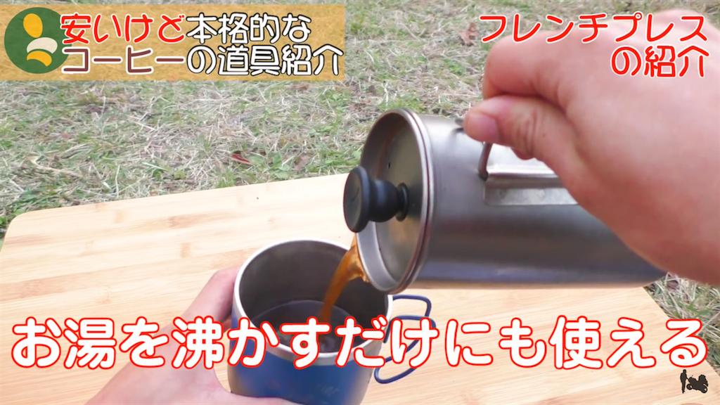 f:id:Daiki_0511:20181210232600p:image