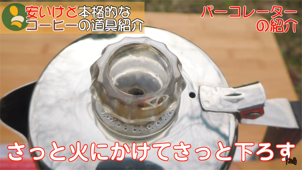 f:id:Daiki_0511:20181210233502p:image
