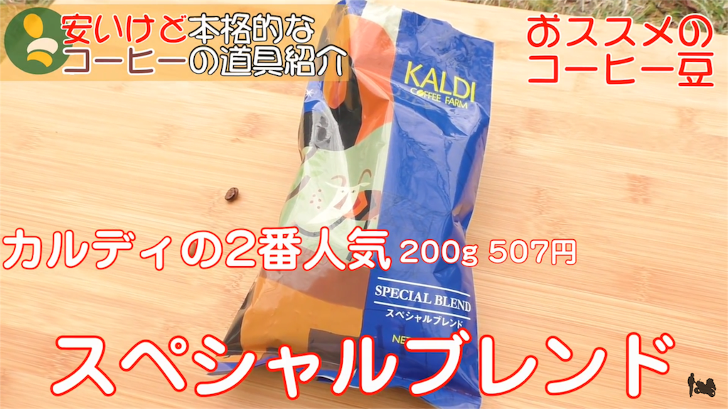 f:id:Daiki_0511:20181210235712p:image