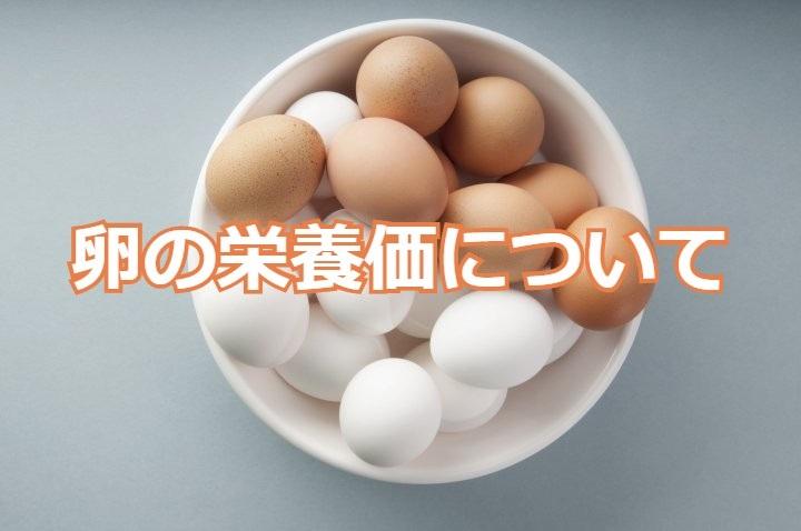 f:id:Daikitan:20200508070403j:plain