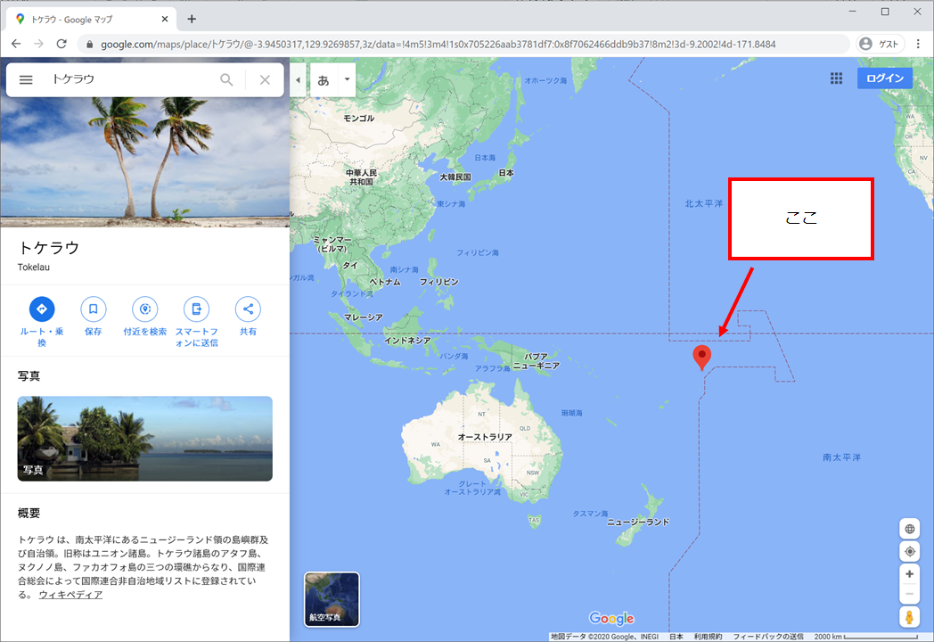 f:id:Daishiro:20200915000442p:plain