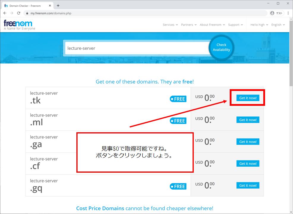f:id:Daishiro:20200915001630p:plain