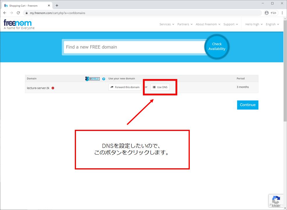 f:id:Daishiro:20200915001823p:plain