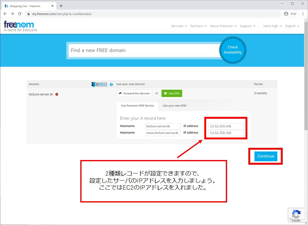 f:id:Daishiro:20200915001836p:plain
