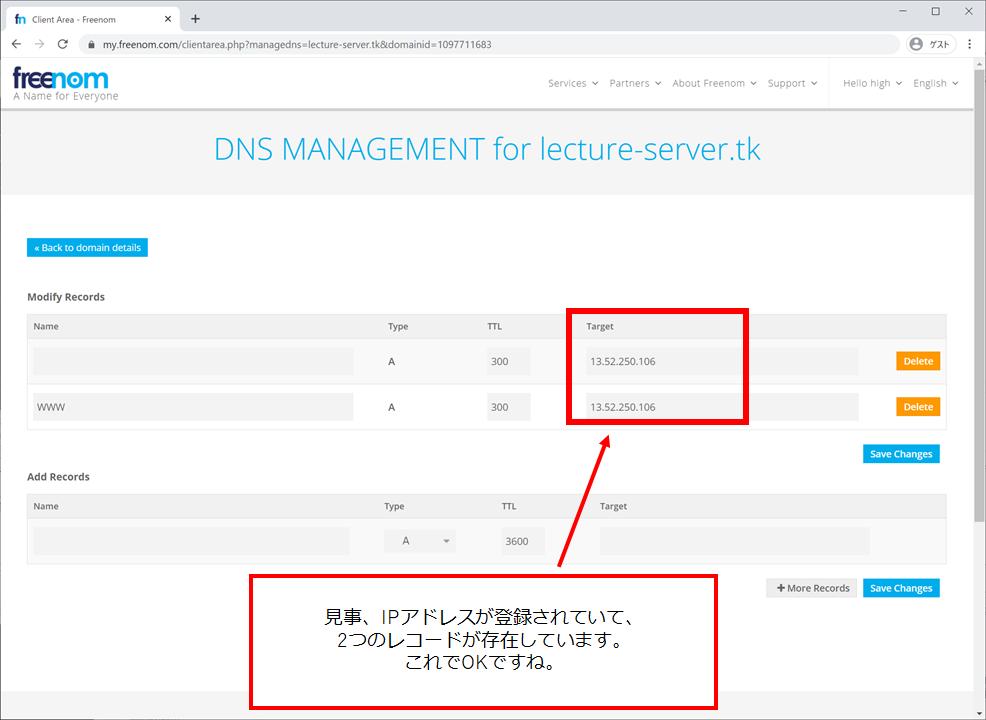 f:id:Daishiro:20200915002243p:plain