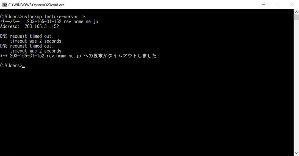 f:id:Daishiro:20200915003325p:plain