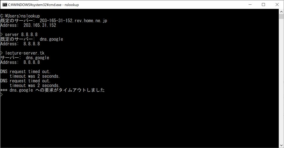 f:id:Daishiro:20200915003607p:plain