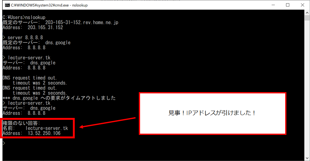 f:id:Daishiro:20200915003737p:plain