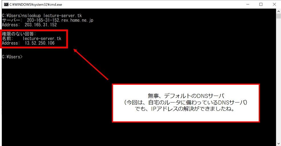 f:id:Daishiro:20200915003911p:plain
