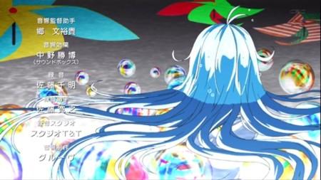 f:id:Daisuk:20111218211701j:image