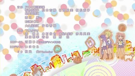 f:id:Daisuk:20130707003413j:image