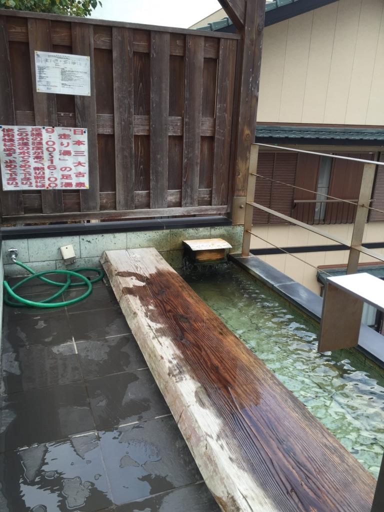 f:id:Daisuke-Tsuchiya:20150824145409j:plain