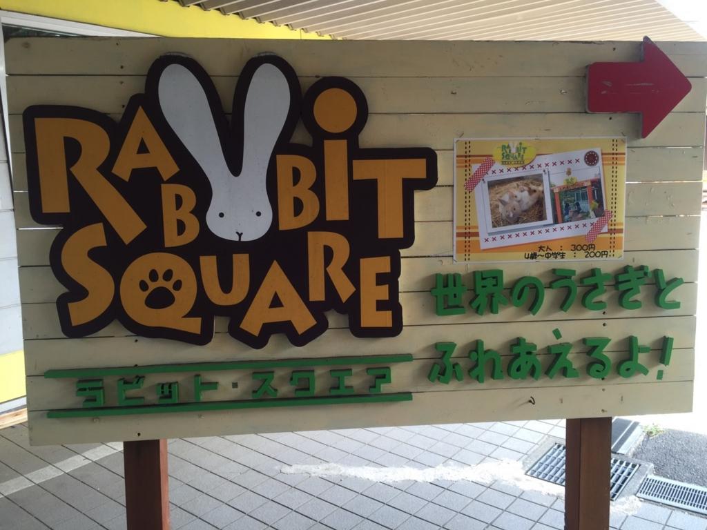 f:id:Daisuke-Tsuchiya:20150824201154j:plain