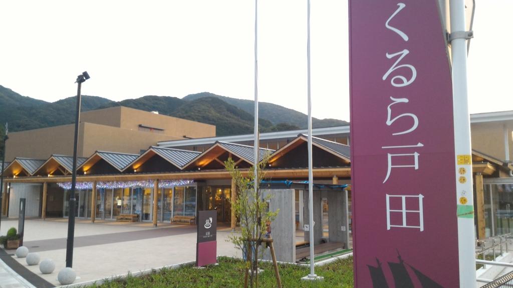 f:id:Daisuke-Tsuchiya:20150902212721j:plain