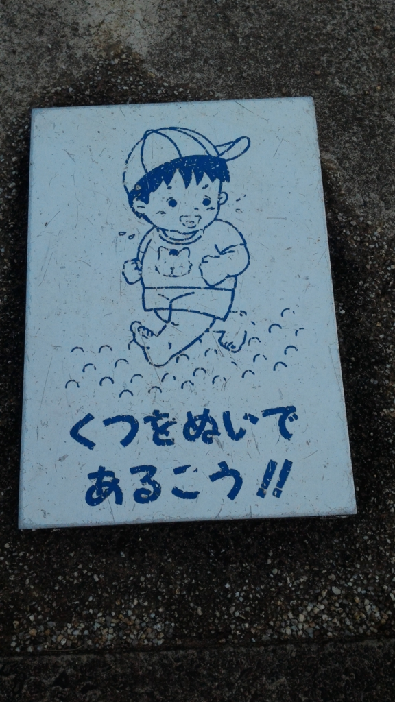 f:id:Daisuke-Tsuchiya:20150905222727j:plain