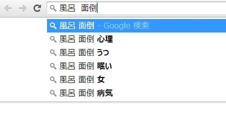f:id:Daisuke-Tsuchiya:20150928002948j:plain