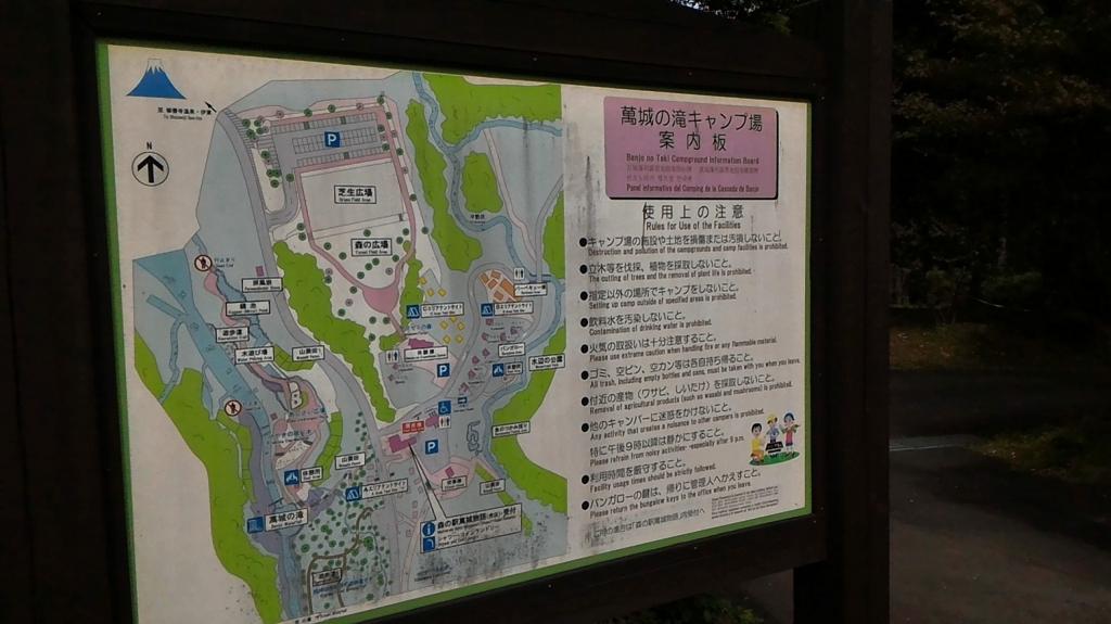 f:id:Daisuke-Tsuchiya:20151015154657j:plain