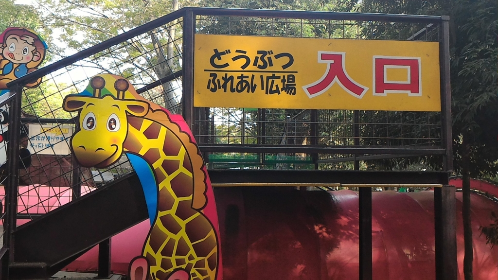 f:id:Daisuke-Tsuchiya:20151020235216j:plain