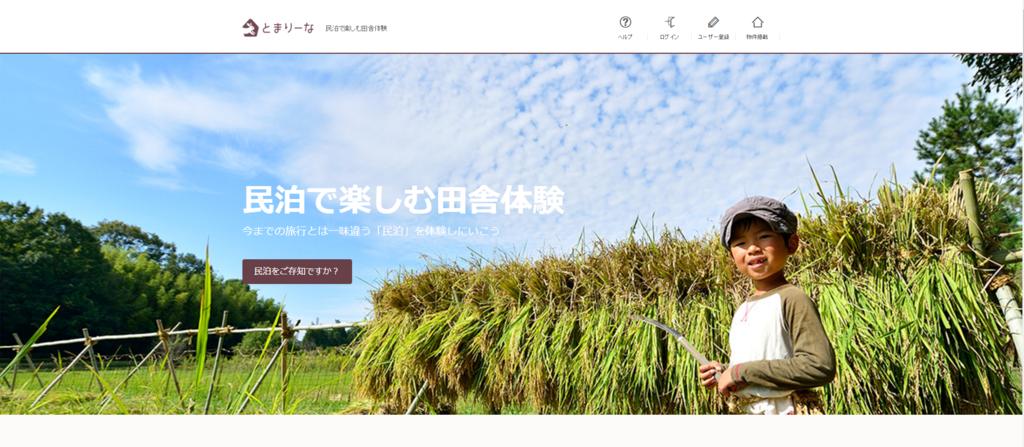 f:id:Daisuke-Tsuchiya:20151228124335p:plain