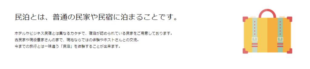 f:id:Daisuke-Tsuchiya:20151228125056p:plain